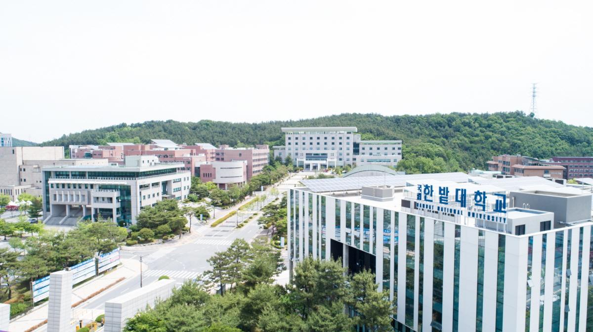 한밭대학교 전경