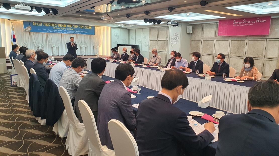 지난 7월 13일(월) 대전 인터시티호텔에서 열린 '청소년 기업가정신 역량 향상을 위한 SSR 기관 간담회'에서 대전광역시 설동호 교육감이 발언하고 있다.