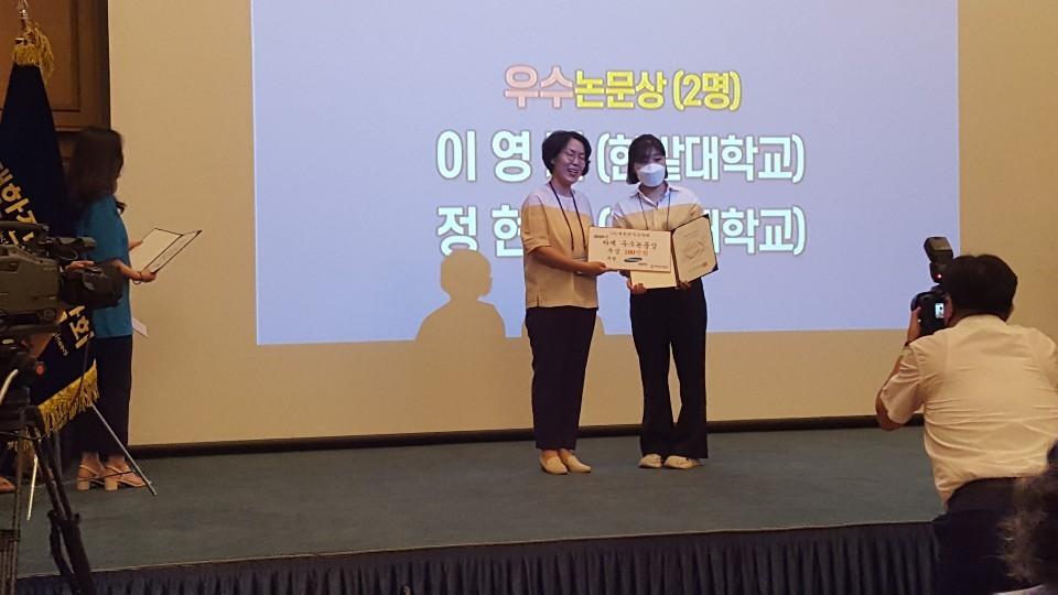 2020년 대한전자공학회 하계종합학술대회에서 한밭대 이영지 씨가 우수논문상을 수상하고 기념촬영을 하고 있다.