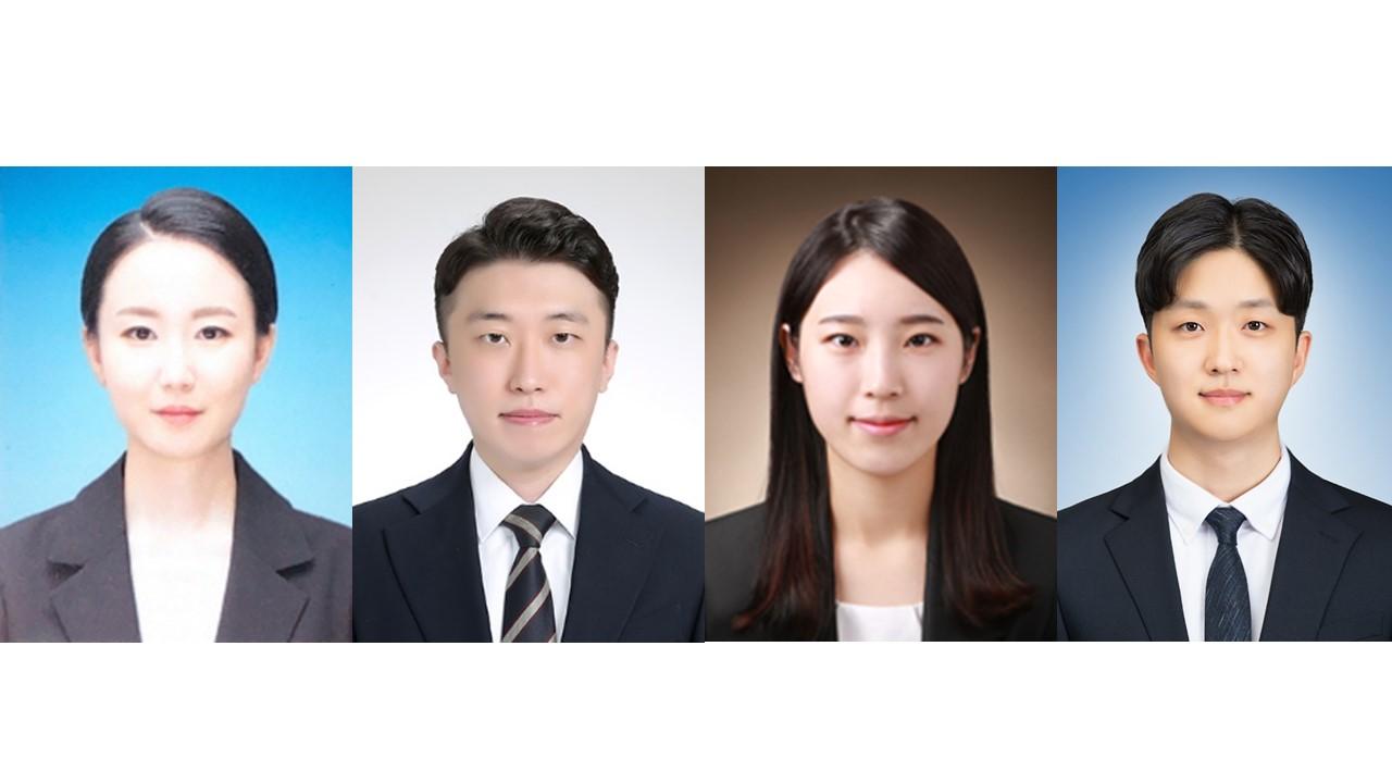 제57회 세무사 시험에 합격한 한밭대 졸업생 김소미, 손영민, 송지현, 연정흠 씨(왼쪽부터)