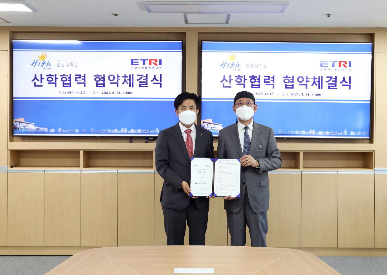 국립 한밭대학교(총장 최병욱, 왼쪽)와 한국전자통신연구원(원장 김명준)은 31일 4차 산업혁명 대응 인공지능 분야 R&D 협력 및 지원을 위한 업무협약을 체결했다.