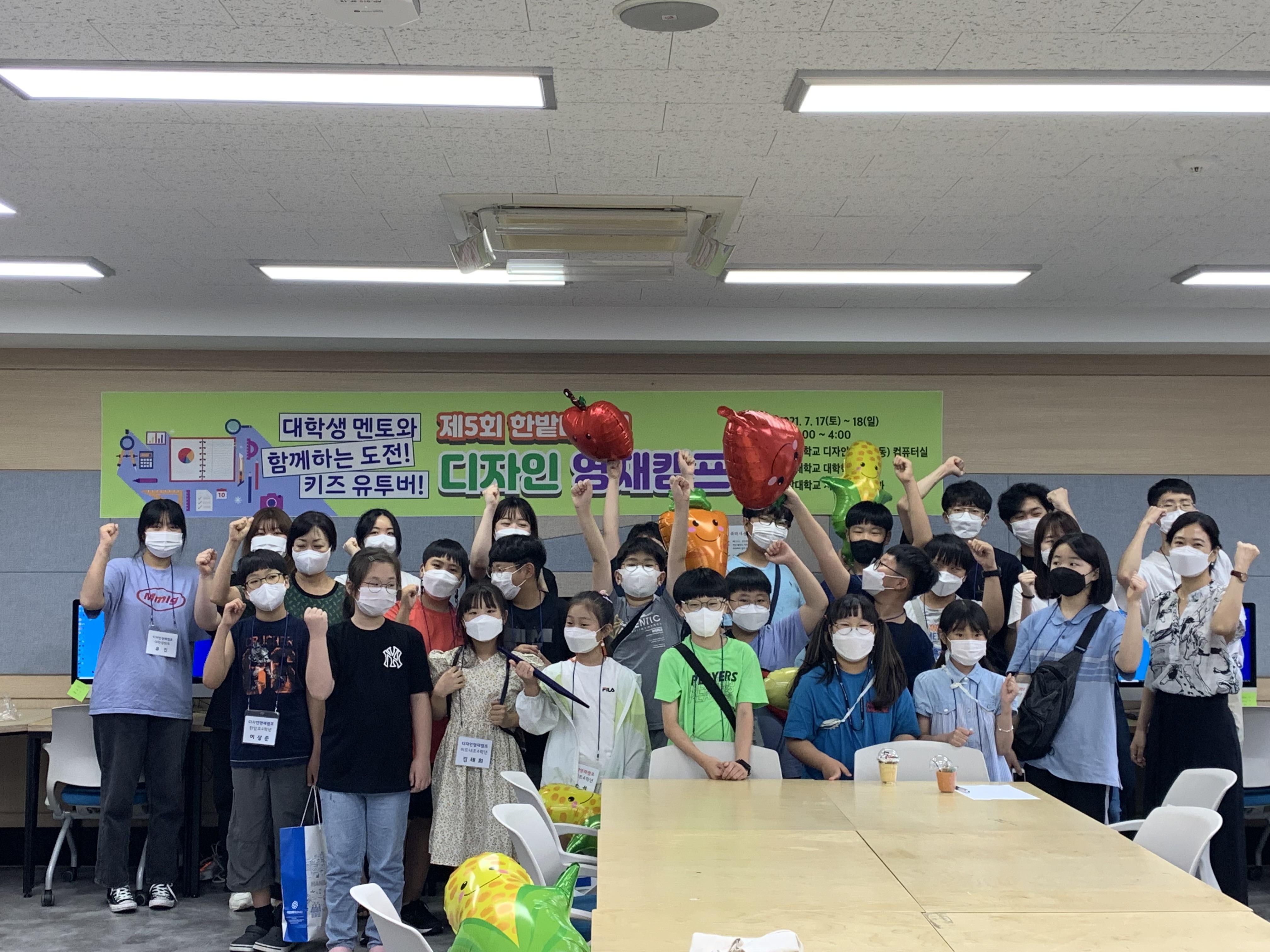 캠프 마무리 후, 홍 교수(앞에서 두 번째 줄, 왼쪽에서 첫 번째)와 대학생, 참가자들이 단체 사진을 촬영하고 있다.