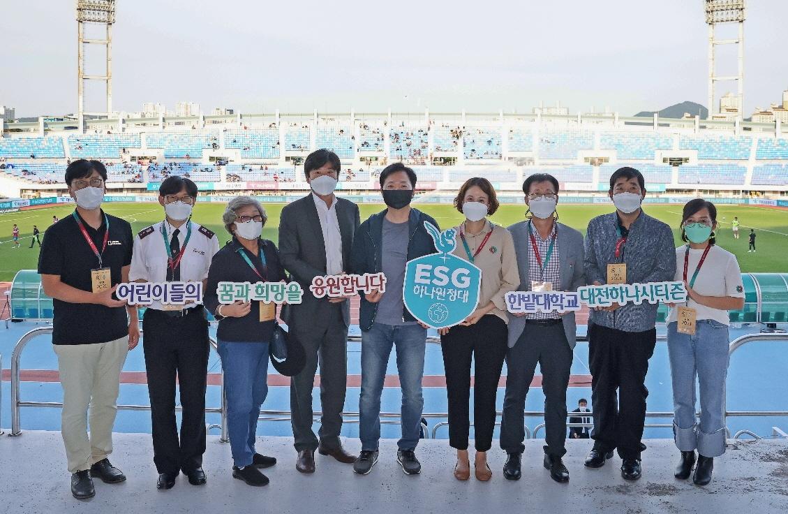 국립 한밭대학교와 대전하나시티즌은 지난 3일 한밭종합운동장에서 지역 내 ESG 가치 확산을 위한 'ESG 하나원정대' 출정식을 개최했다.(왼쪽에서 네 번째 한밭대 김세환 교수)