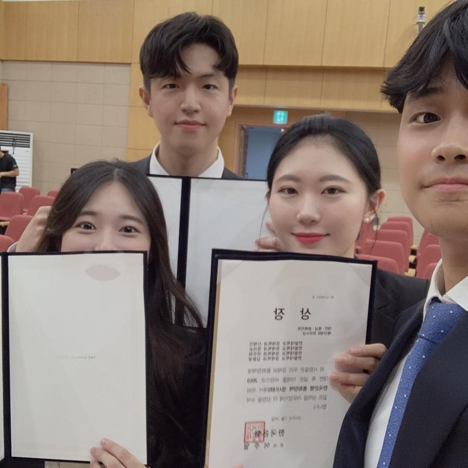 Blooming Flowers with Effort: Interview with the Winners of the Bank of Korea Monetary Competition 이미지